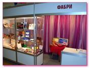 IPSA - осень-2008